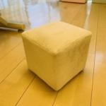 正座用の椅子/大井町整体院